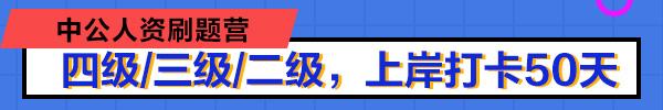 人力三级四级明升体育m88官方网站